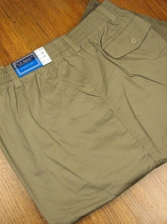 CASUAL SLACKS LD SPORT FULL ELASTIC TWILL 541032-X KHAKI 6XL BIG #119647